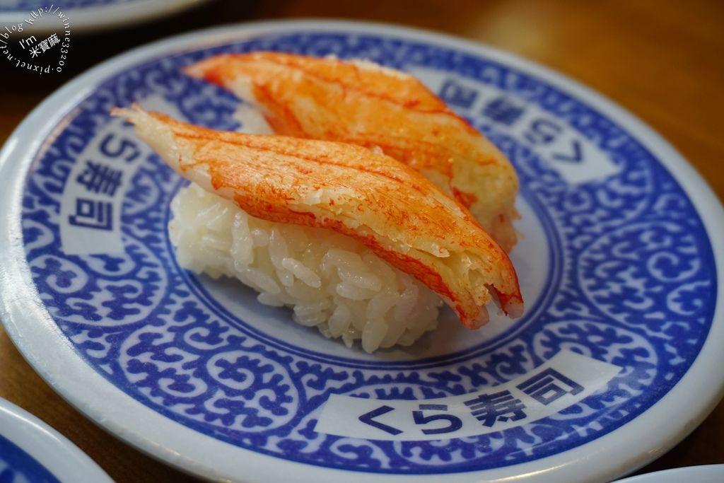 藏壽司Kura Sushi_19