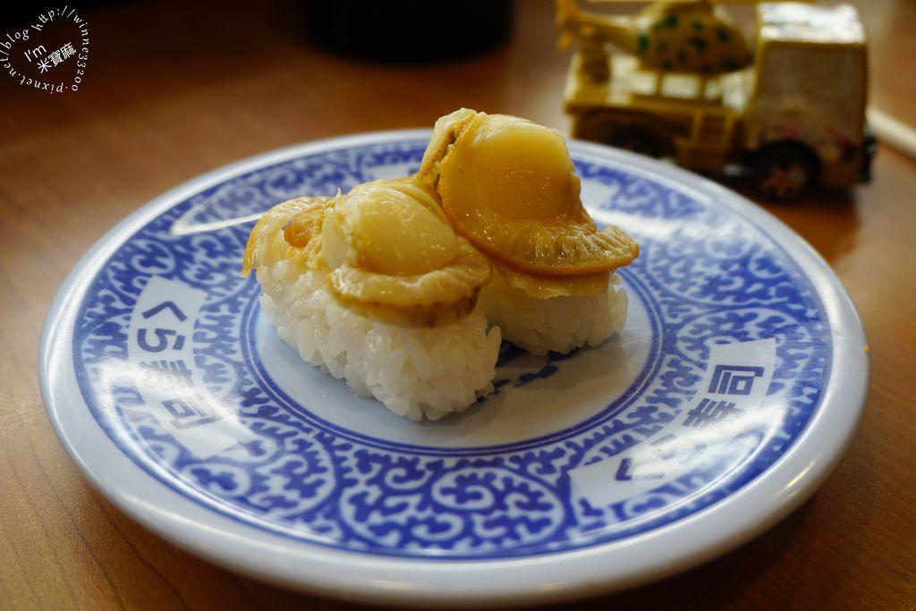 藏壽司Kura Sushi_24