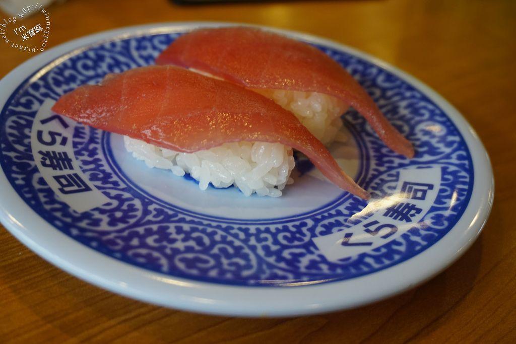 藏壽司Kura Sushi_29