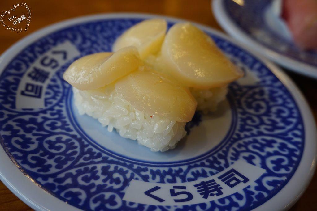 藏壽司Kura Sushi_31