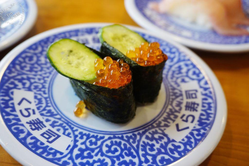 藏壽司Kura Sushi_33