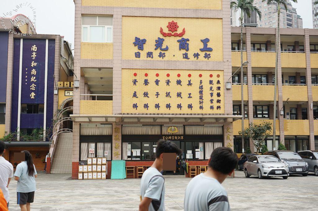 CKVS智光高級商工職業學校_1