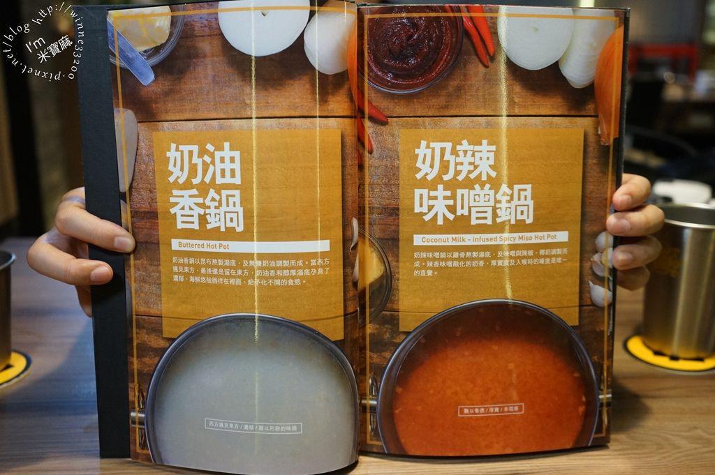 湯廠 Soup Factory_43