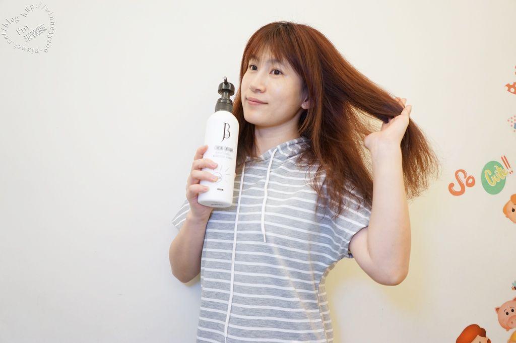 JBJIN低泡沫洗髮霜_12
