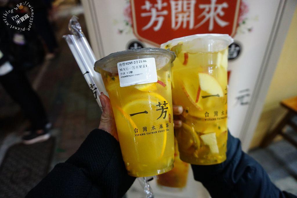 一芳水果茶 中和景新店_8