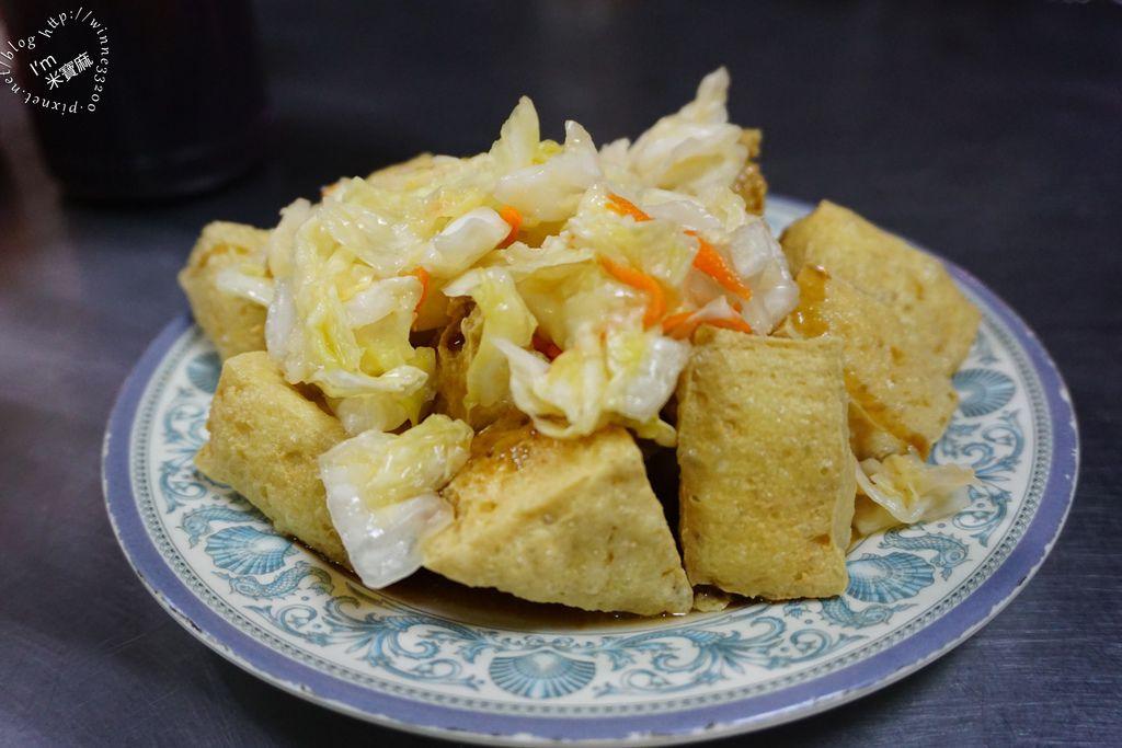 葉家臭豆腐。咕咕香酥雞蛋糕 (3)