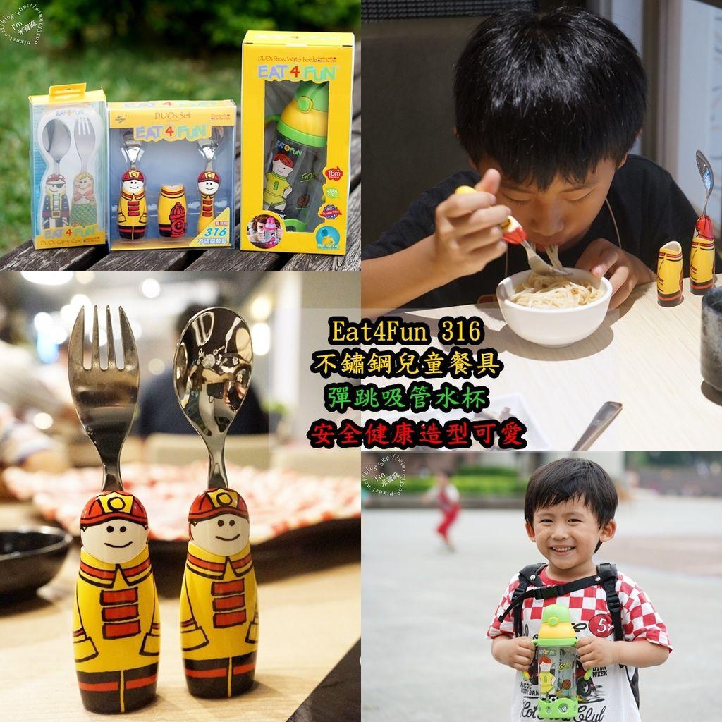 EAT4FUN多功能彈跳吸管水杯+醫療級不鏽鋼316兒童餐具 (40)