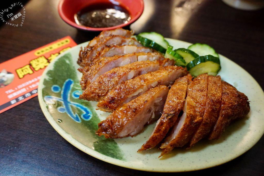 阿榮本家米粉湯香菇肉粥_5