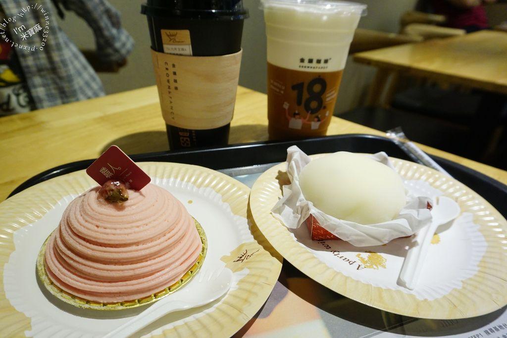 金礦咖啡(中和永貞門市)_12