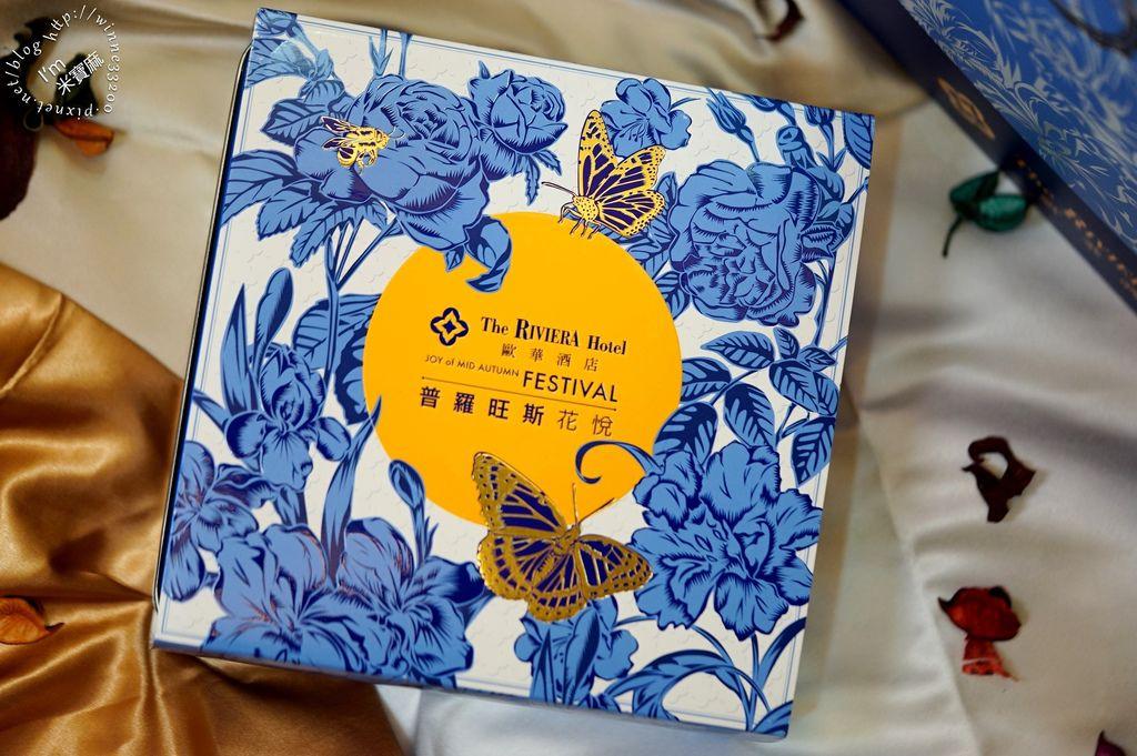 歐華酒店 2018普羅旺斯花悅廣式月餅禮盒_1