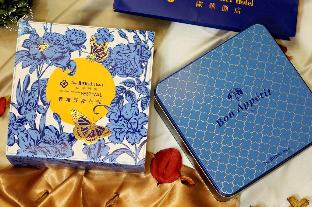 歐華酒店 2018普羅旺斯花悅廣式月餅禮盒_3
