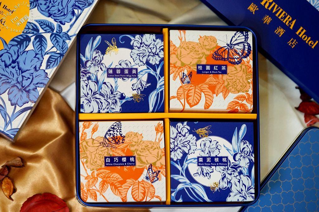 歐華酒店 2018普羅旺斯花悅廣式月餅禮盒_5