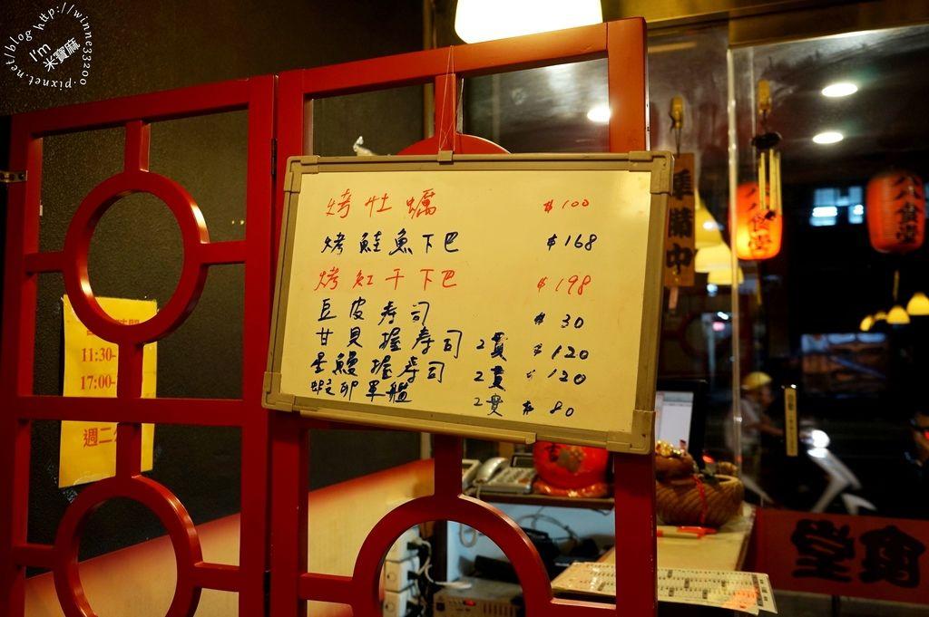 八八食堂壽司拉麵丼飯定食_5