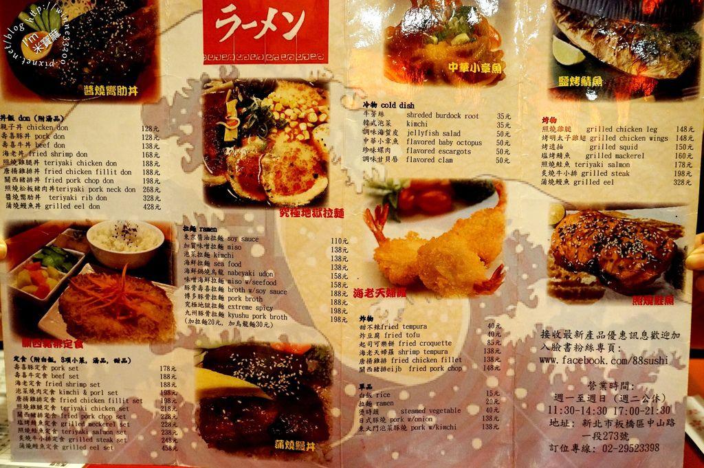八八食堂壽司拉麵丼飯定食_15