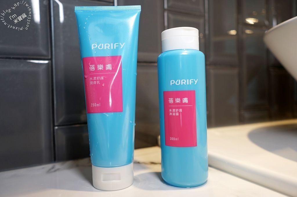 蓓樂膚PURIFY沐浴乳身體乳_1
