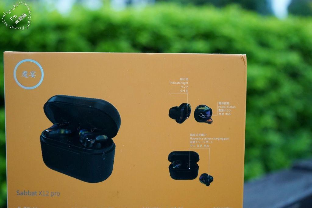 Sabbat X12 Pro 雙耳藍芽耳機 智選家_7