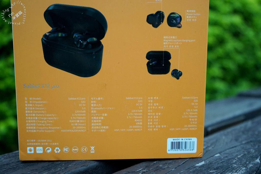 Sabbat X12 Pro 雙耳藍芽耳機 智選家_5