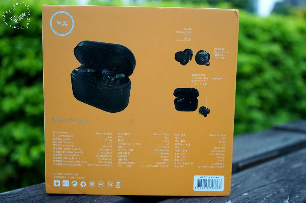 Sabbat X12 Pro 雙耳藍芽耳機 智選家_4