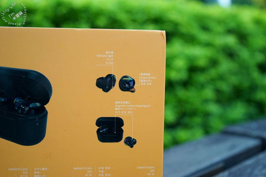 Sabbat X12 Pro 雙耳藍芽耳機 智選家_6