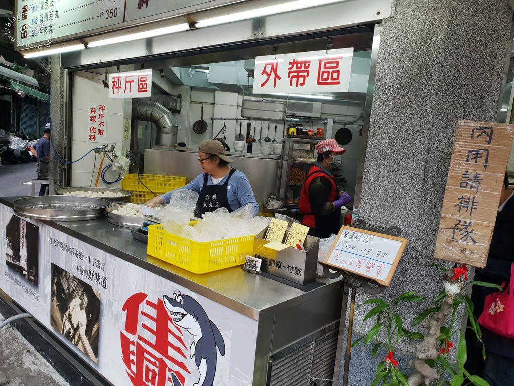佳興魚丸_2