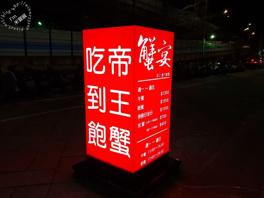 蟹宴日式頂級帝王蟹燒烤鍋物吃到飽_6