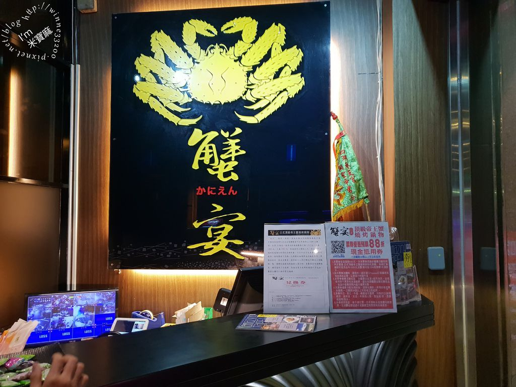 蟹宴日式頂級帝王蟹燒烤鍋物吃到飽_2