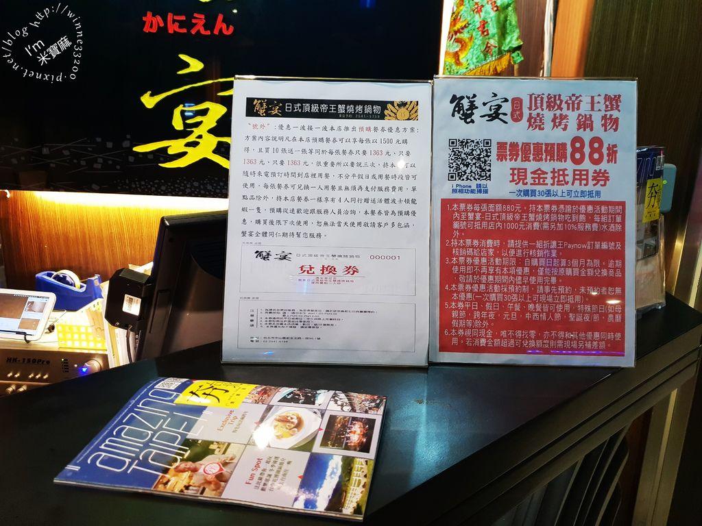 蟹宴日式頂級帝王蟹燒烤鍋物吃到飽_3