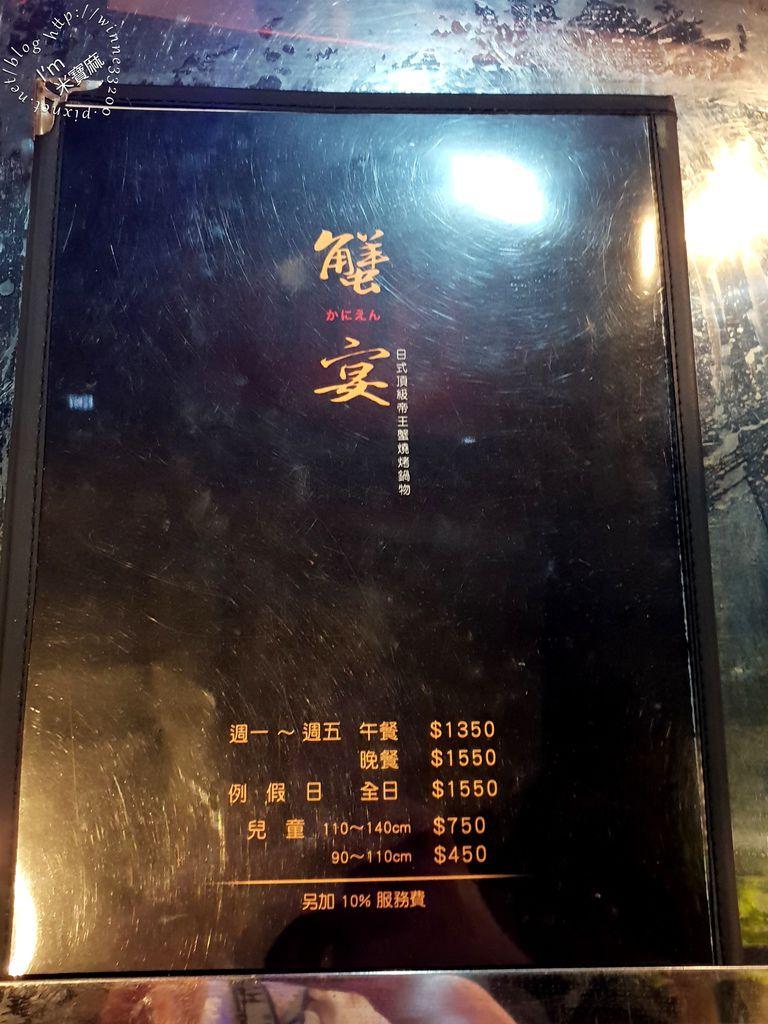 蟹宴日式頂級帝王蟹燒烤鍋物吃到飽_7