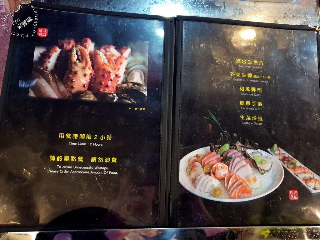 蟹宴日式頂級帝王蟹燒烤鍋物吃到飽_8