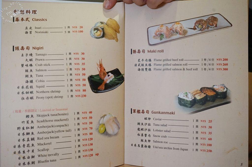 俞壽司 大安日式料理 (28)