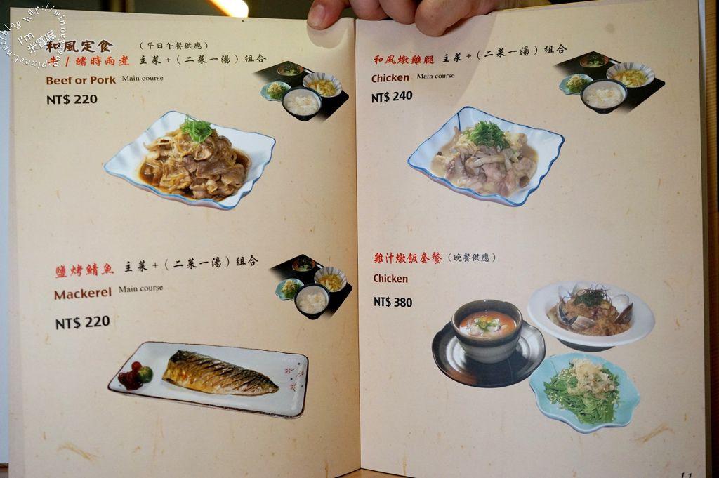 俞壽司 大安日式料理 (31)