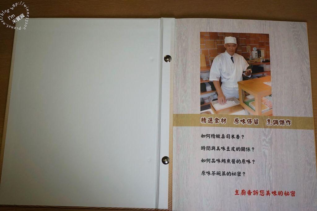 俞壽司 大安日式料理 (26)