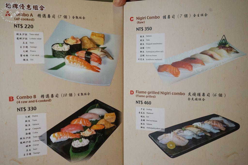 俞壽司 大安日式料理 (27)