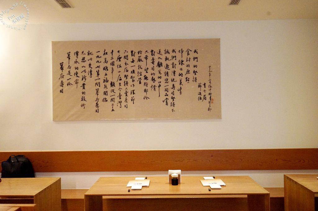 俞壽司 大安日式料理 (42)