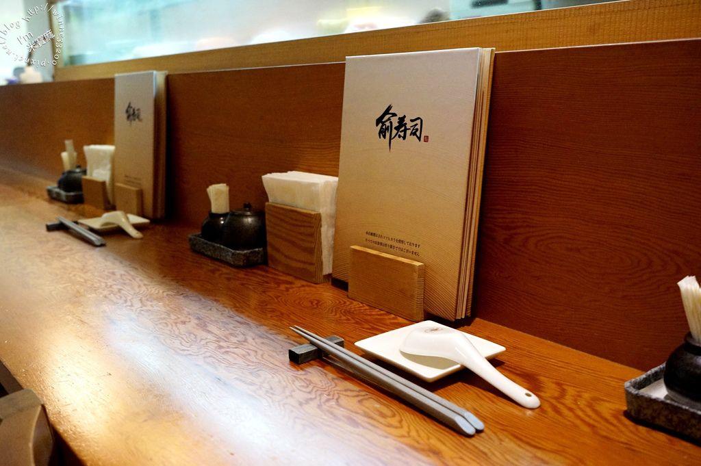 俞壽司 大安日式料理 (43)