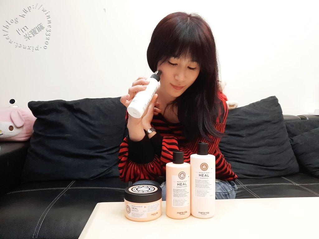 北歐極品 maria nila 洗髮乳健髮素_31