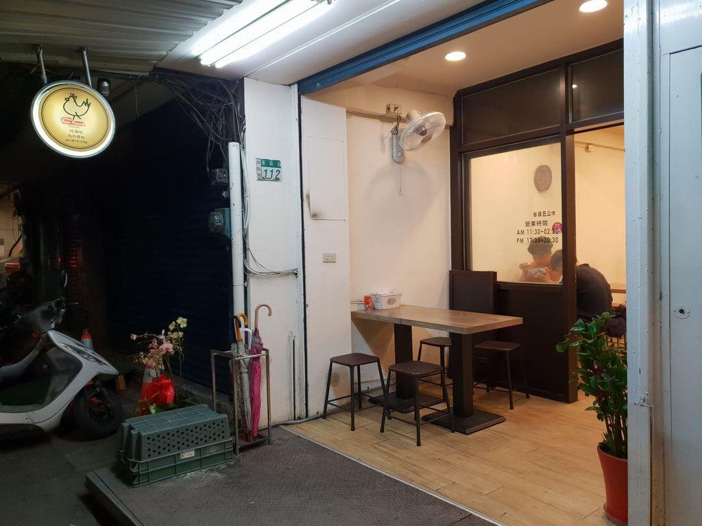 小檳城食堂 燒雞飯 海南雞飯 咖哩叻沙麵 (26)