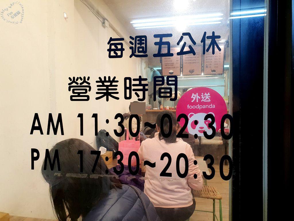 小檳城食堂 燒雞飯 海南雞飯 咖哩叻沙麵 (12)
