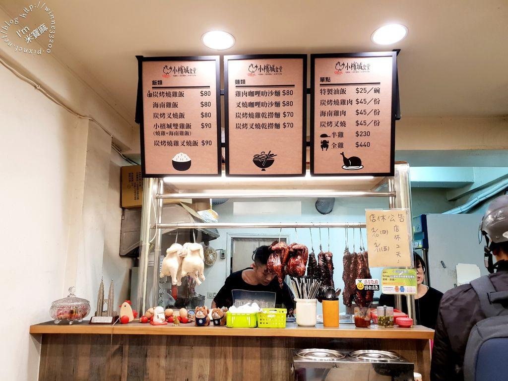 小檳城食堂 燒雞飯 海南雞飯 咖哩叻沙麵 (1)