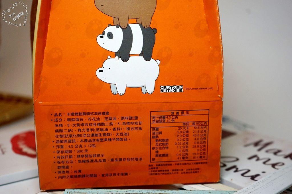 元本山海苔禮盒 (6)