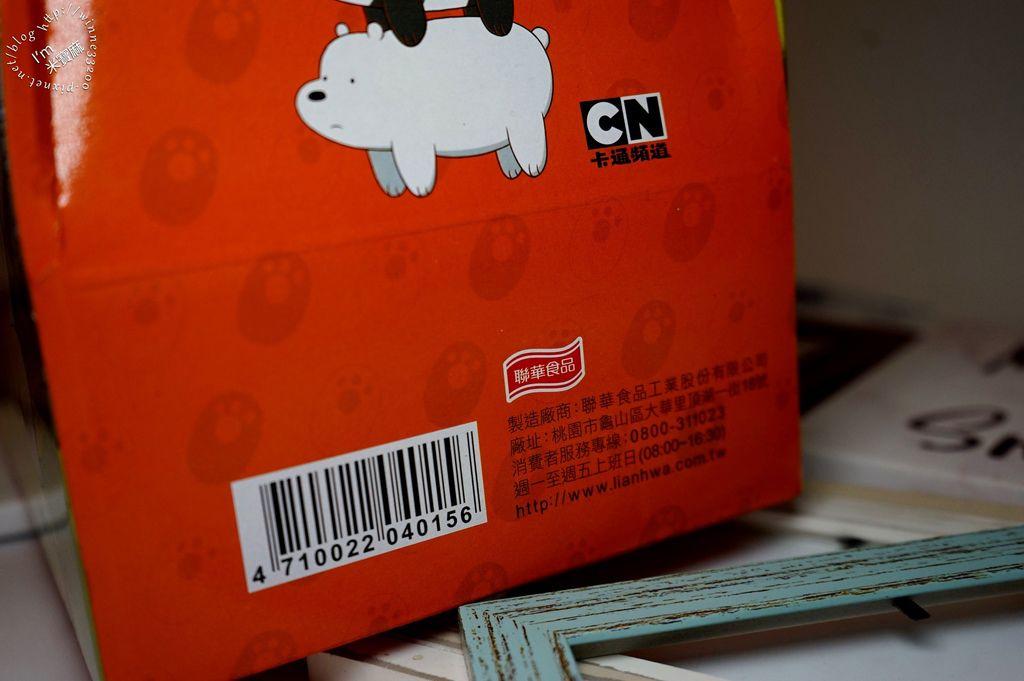 元本山海苔禮盒 (10)