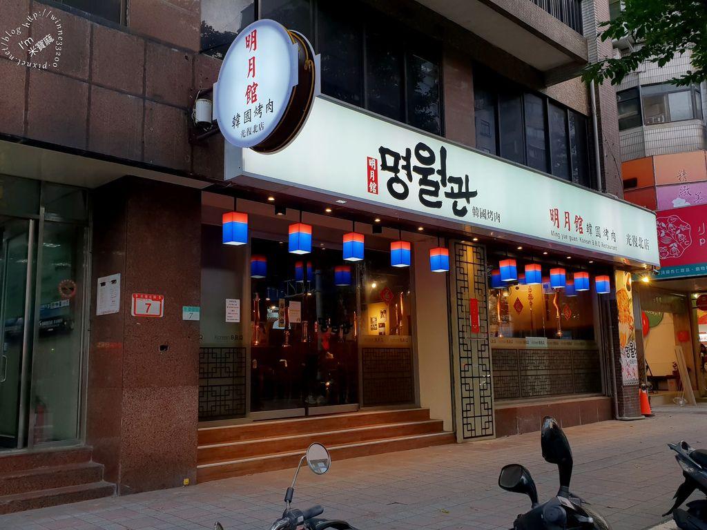 明月館韓國烤肉 光復北店 (1)