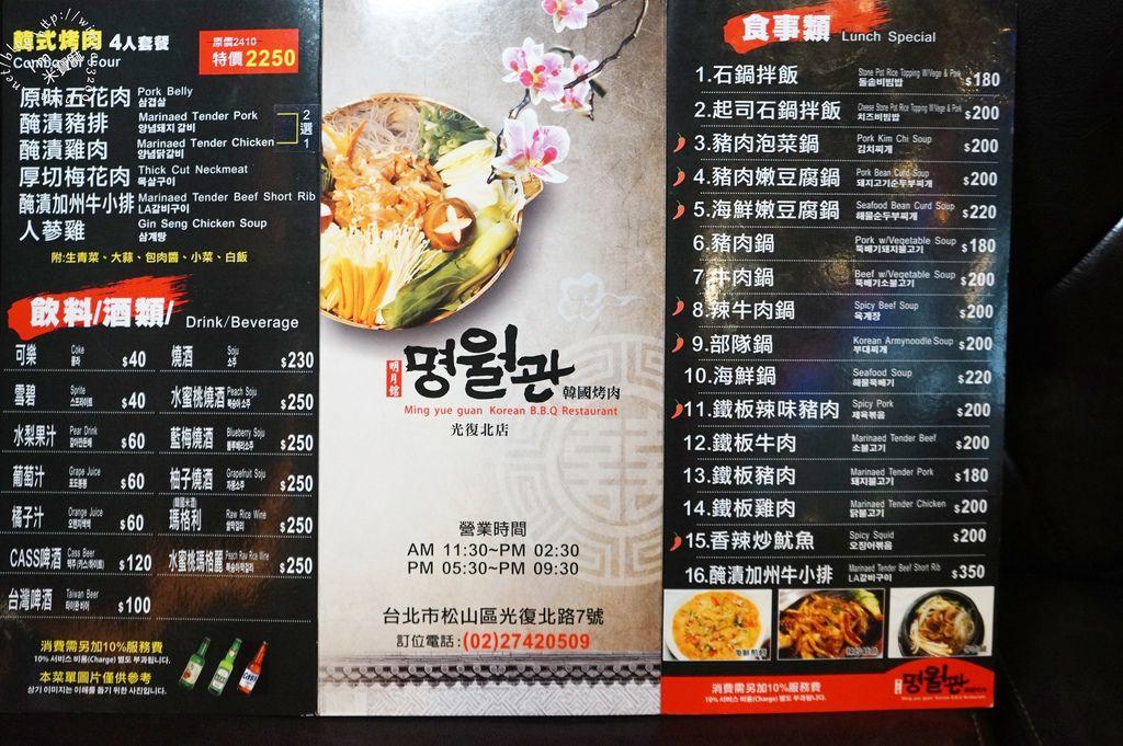 明月館韓國烤肉 光復北店 (11)