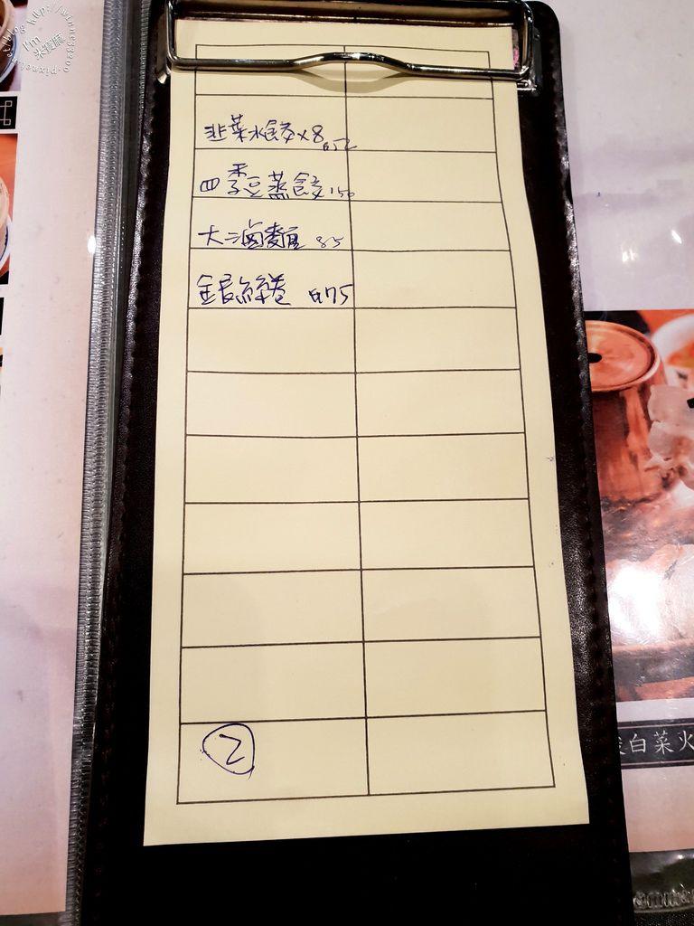 山東小館 新店 (11)