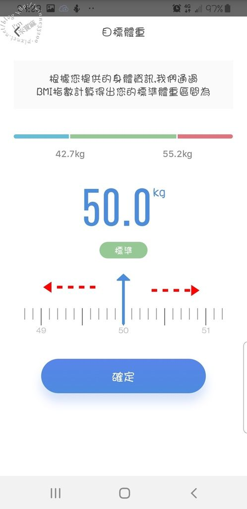 iNO藍牙智能體重計。我的第一台藍牙體重計 (6)