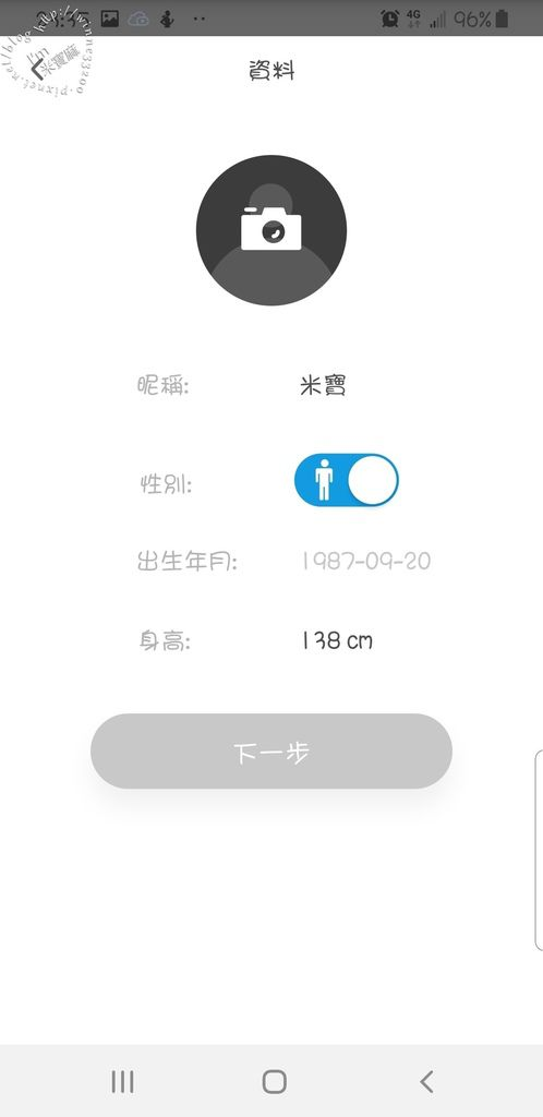 iNO藍牙智能體重計。我的第一台藍牙體重計 (11)
