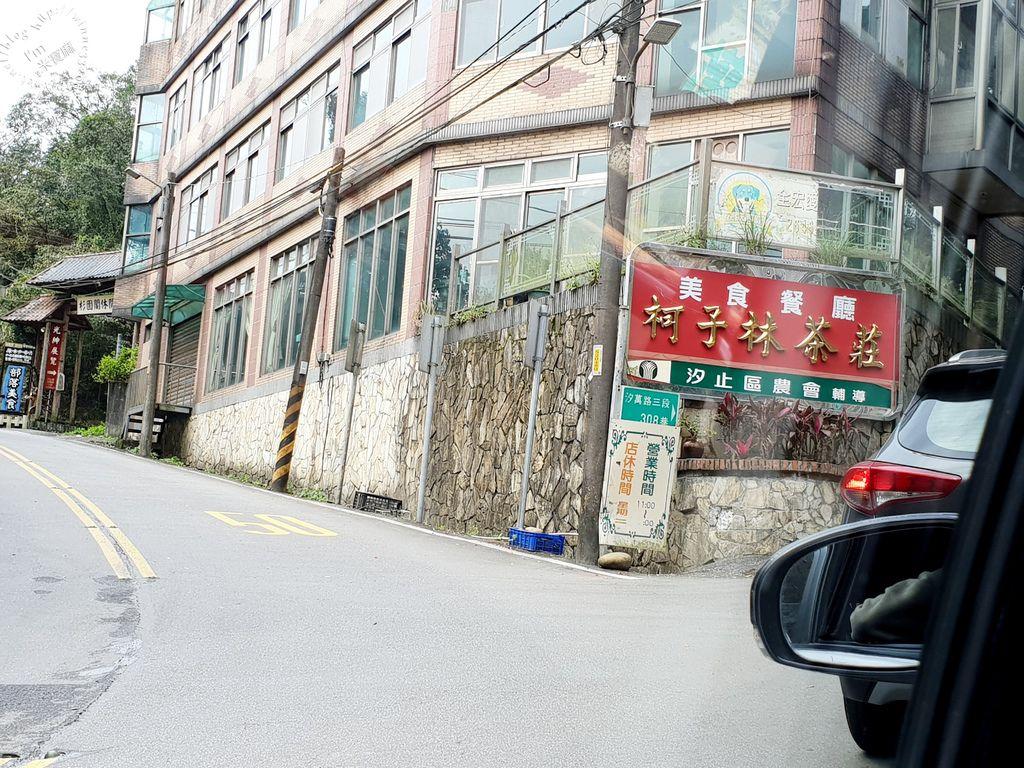 柯子林茶莊 (1)