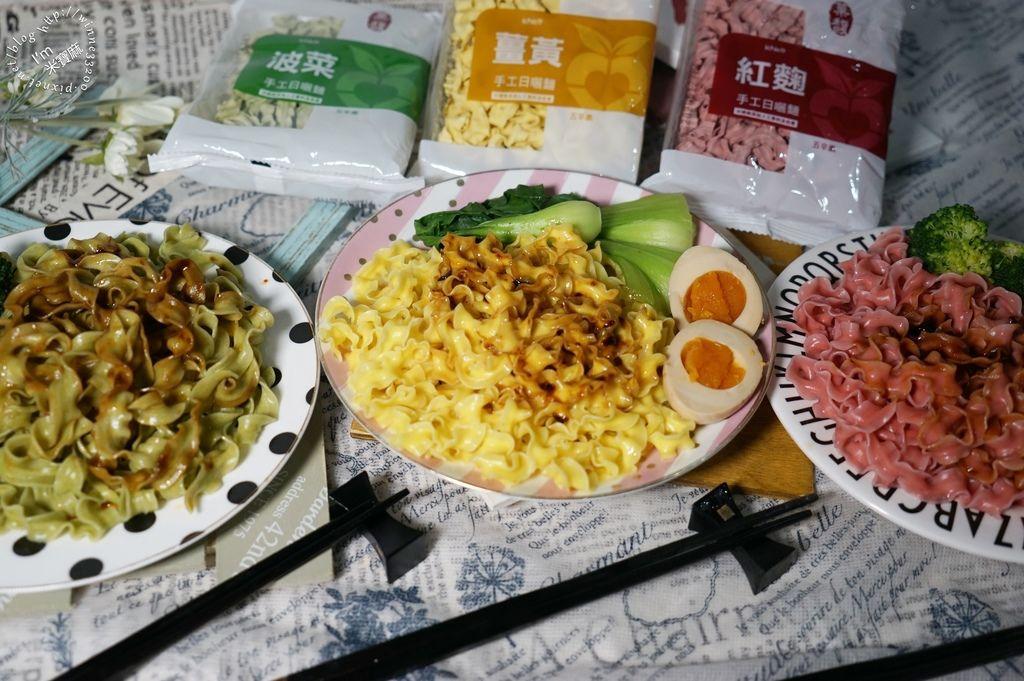 吉菓菓馥三色日曬麵。薑黃紅麴菠菜 (6)