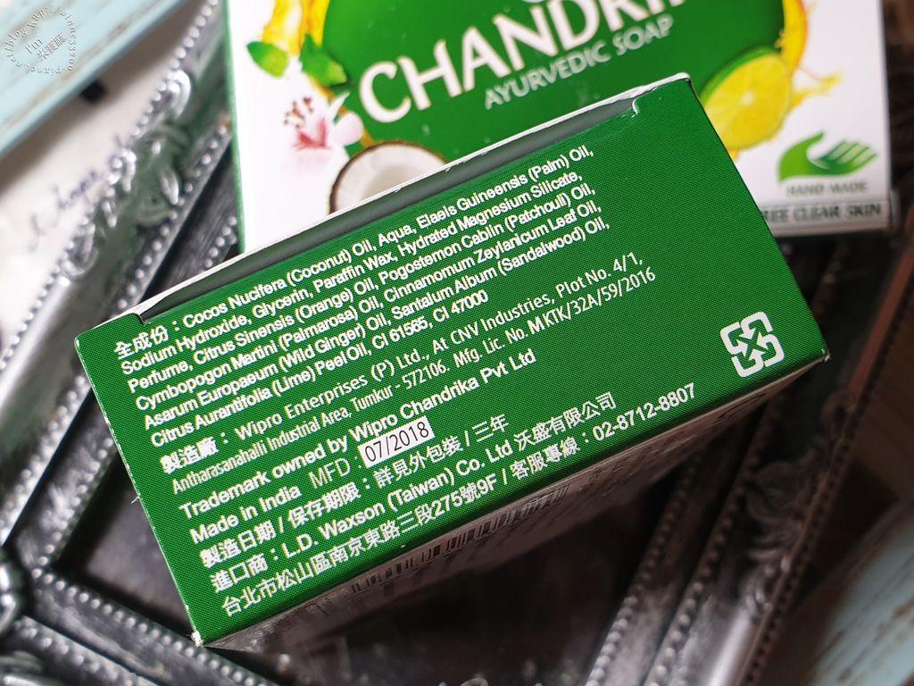 CHANDRIKA香蒂卡阿育吠陀藥草手工皂 (4)