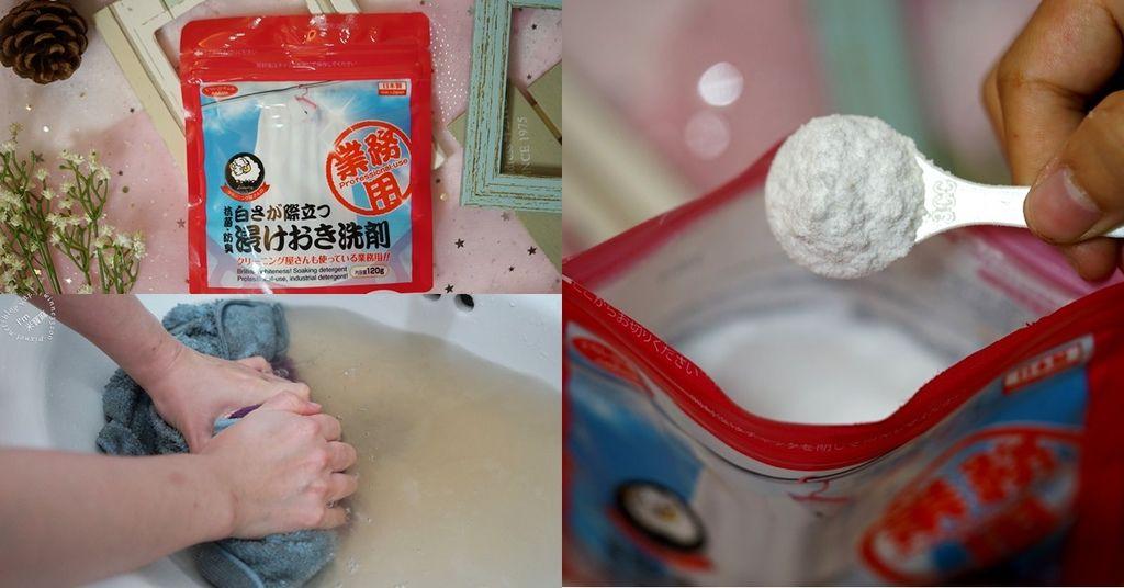 立即白浸泡漂白洗潔粉 (16)